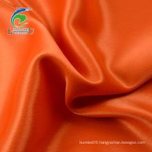 Bubble Dice Satin PD Fabric