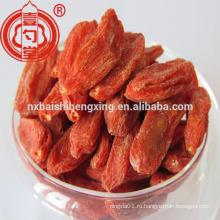 Сертифицированные BCS органические сушеные ягоды Goji Ningxia Organic Gojiberry