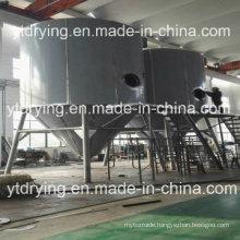 LPG Series Sodium Silicate Spray Drying Machine
