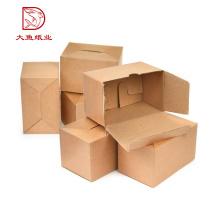 Caixa ondulada feita sob encomenda recicl profissional do papel padrão do tamanho padrão