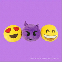 round sofa plush emoji pillows