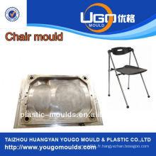 2013 nouveaux produits pour la nouvelle conception en plastique pliant chaise en taizhou Chine