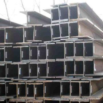 Feixe H de aço carbono Q235B com CE aprovado