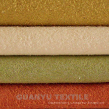 Ткань из 100% полиэстера из синтетической замши для украшения дома