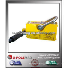 industrial permanent magnetic tools