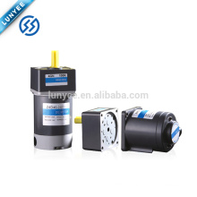 Automatic Motorcycle Washing Machine Dc electric reduction gear motor