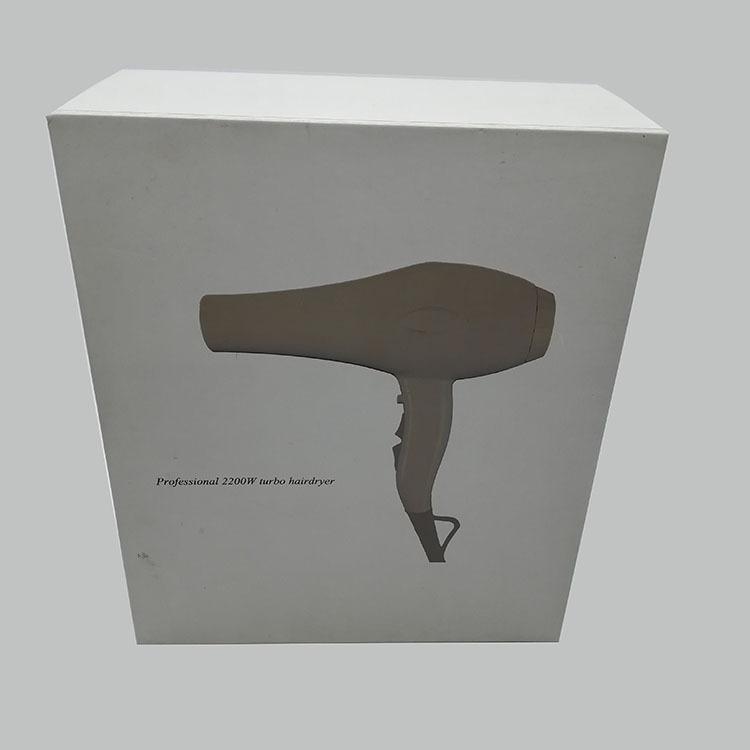 Hair Dryer Packaging Box