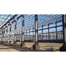Проектирование сборных конструкций стального склада