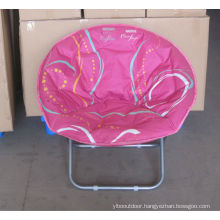 Big round chair,folding camping moon chair