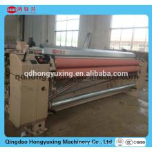 Hochgeschwindigkeits-Wasserstrahlwebmaschine HYXW-230 / Wasserstrahlwebmaschine / Wasserstrahlmaschine