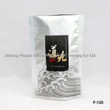 High Quality Aluminum Foil Thermo/Thermal Bag for Food