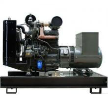 140kW de espera, CUMMINS, / portátil refrigerado a água, Cobertura, CUMMINS Diesel Genset, CUMMINS Motor Diesel Grupo Gerador