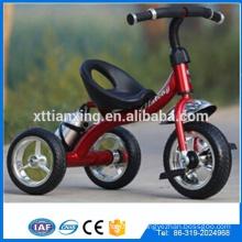 Новая модель детского велосипеда для детей, трехколесный велосипед, дешевый трехколесный велосипед для детей, детский трехколесный велосипед для малышей с навесом