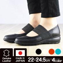 Сделано в Японии Туфли на плоской подошве с подъемным ремнем