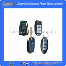 car parts smart key chain manufacture(OEM)