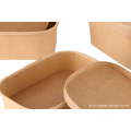 Good quality square paper bowl