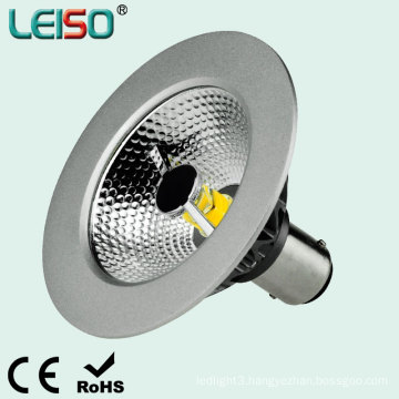 7W LED Scob Ar70 with 95ra and 2200k (LS-S607)