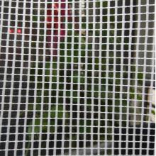 Malla de fibra de vidrio de malla de fibra de vidrio Mesh