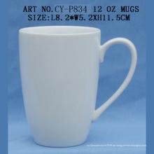 Porzellan-Becher (CY-P834)