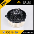 كوماتسو PC2000-8 MOTOR FAN ND116340-7030