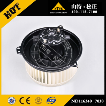 ND116340-7030 FAN MOTOR ASS'Y KOMATSU PC200-7 أجزاء مكيف الهواء