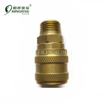 Brass Aro Quick Coupling/Connector For Air Hose