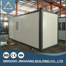 China Quality Luxury Container House