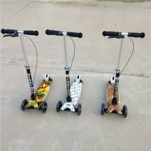 Kick Toys Scooter pour enfants