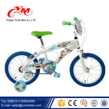 2017 China kids best 16 inch bike/cheap price kids small bicycle/CE standard China wholesale children's bikes for sale
