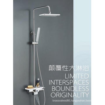 Wall Mounted Waterfall Tub Shower Set Faucet (ICD-A8008)