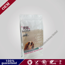 China Supplier Dog Food Aluminum Foil Plastic Food Packaging Bags