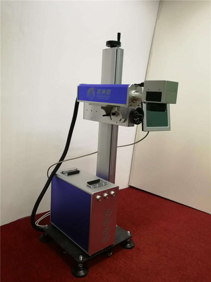 Paper Packaging Flying Laser Marking Machine