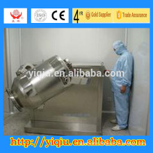 SYH Series Three-dimensional Motion feed Mixer