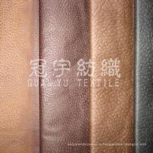 Тисненая замшевая ткань для дивана из 100% полиэстера с подкладкой