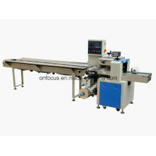 Automatic Machine Pillow Knives Packing Machine/ (AH-450F)