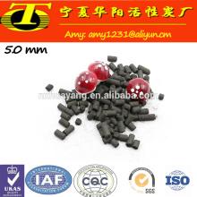 Fabricante de carbono ativo de 3,0 mm em colunas