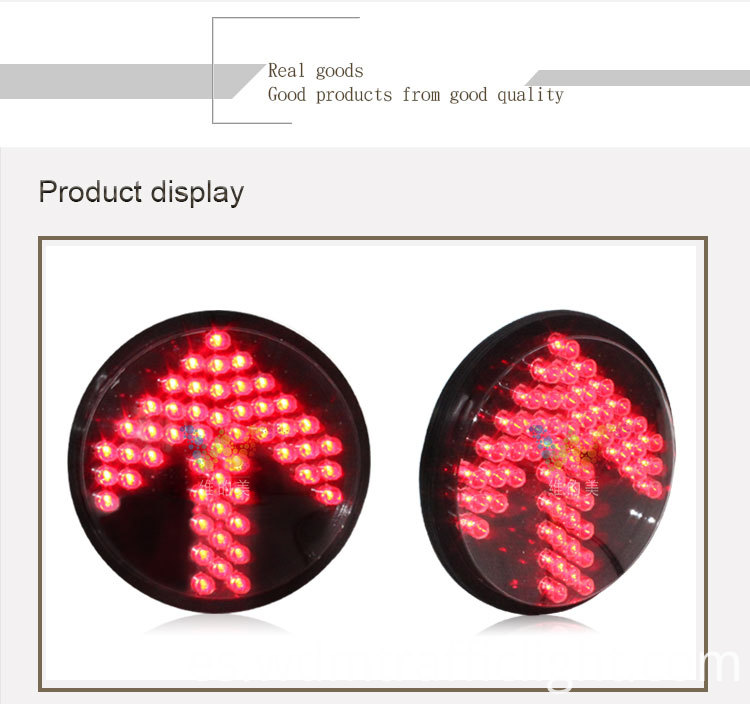 Fresnel-Lens-traffic-light-module_04