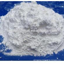 factory sale 1-Hydroxycyclohexylphenylketone cas 947-19-3/99.5%