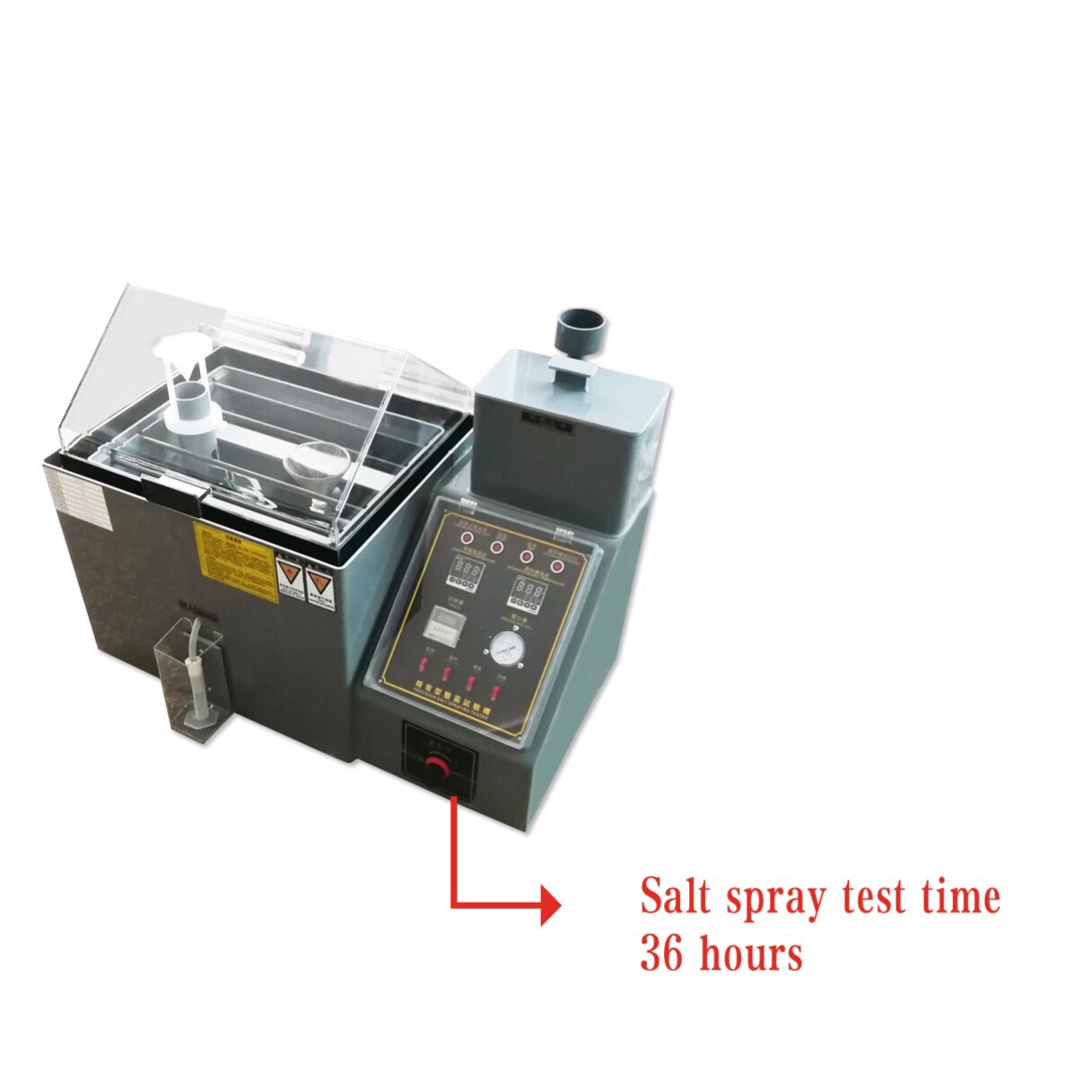 product quality testing machine
