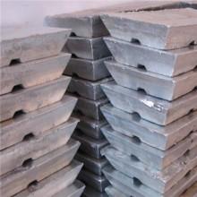 Lingure de zinc pure 99,995%
