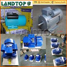 LANDTOP одиночной фазы хорошего качества 1400 об / мин двигатель