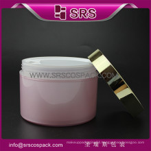 large high quality and good price cosmetic jar,200g 500g body powder container