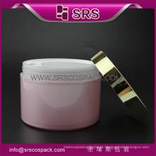 Grande alta qualidade e bom preço frasco de cosméticos, 200g 500g recipiente de pó do corpo