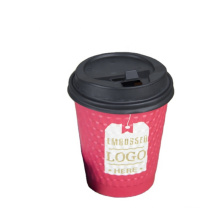 disposable competitive price paper cup