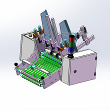 FC Series Friction Card Feeder