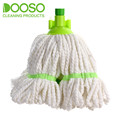 Extra Wide Easy Your Life Wet Mop DS-1906