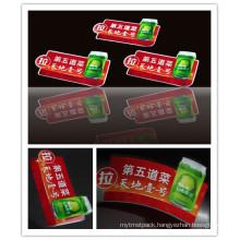 Plastic Label Sticker, Label Sticker for Packaging