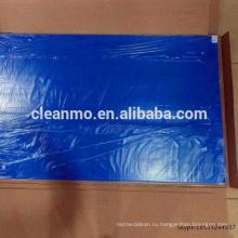 24X36inch синий чистой резиновой циновки 30 слоев липкая Циновка/клей коврик поставщик