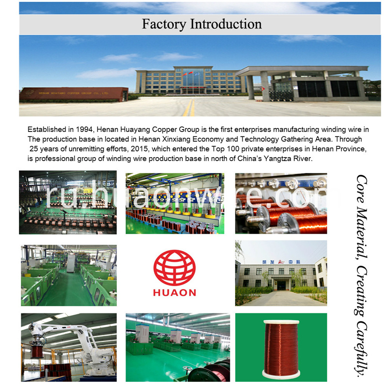 Factory introduction 1