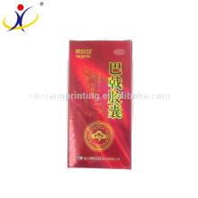 Customized Size Small Pill Paper Packaging Box Medicine Packing Boxes